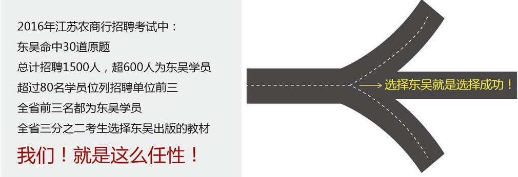 东吴专业出版教材